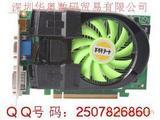 高配置电脑配件系列产品特价供应