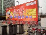 厂家特价销售拉网式舞台 婚庆舞台 广告器材 方管桁架 背景架X架