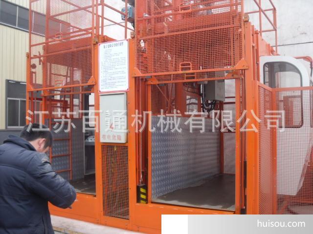 工程机械,建筑机械 施工电梯   型      号 性 能 参 数 sc200/200 额