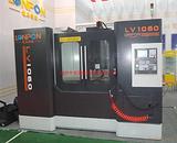 LV-1060加工中心