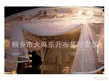 莎鲨家纺宫廷蚊帐奢华大气植绒花图案,带您步入婚纱的视觉