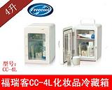 电子冷热箱(汽车冰箱)、化妆品冷藏箱、客房冰