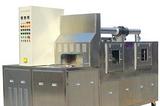 供应天津爱尔小型单室升降式定位清洗机