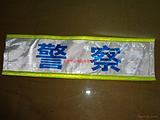 广东东莞中达饰品压章 皮标 布标 压各种商标