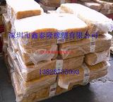 供应进口天然胶越南3L