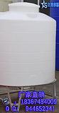 1000LPE锥形储水桶 漳州1立方PE储水桶