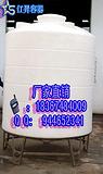 10吨PE工程锥形桶 南通10立方耐酸碱储水塔