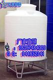 500L塑料桶 泉州储水罐