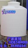 徐州3立方立式锥底水箱 无锡3吨蓄水PE桶