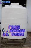 15吨水处理锥形桶 准安15立方混凝土水箱