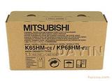 三菱 KP65HM/K65HM 高密热敏纸