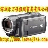 原装数码摄像机特价销售 限量抢购!