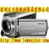 行货原装数码摄像机系列产品最新报价