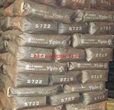 氧化铁黑 铁黑 建筑水泥用铁黑 勾缝剂用黑