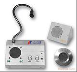 F12双向窗口对讲机银行医院专用可带语音