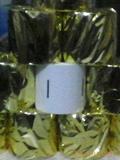 新北洋单光铜板身份证复印纸郑州专卖
