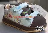 供应帆布鞋面,皮革鞋面数码彩印加工