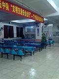广兴隆饮食专业番禺沙湾食堂承包南沙食堂承包石楼饭堂承包