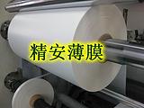 供应杜邦339,白色PET,PET白膜,反射PET薄膜