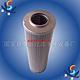 供应黎明FAX-25*10液压滤芯