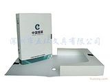 定做PP文件盒,定做PVC档案盒,订做塑料资料盒