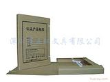 定做无酸纸档案盒,订做无酸纸资料盒,定做文件盒
