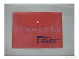 定做透明红按扣袋,订做PP文件袋,成都定做文件夹