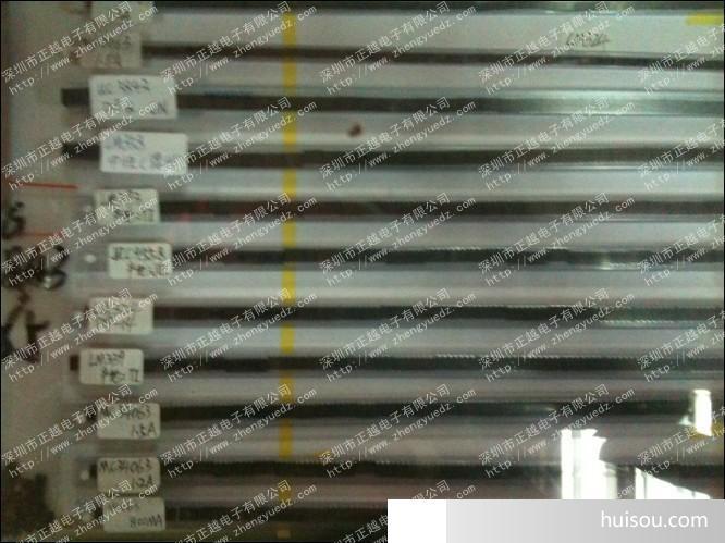 运放比较器ic:lm358 lm324 lm339 lm393 lm386 jrc4558 ne5532 op07