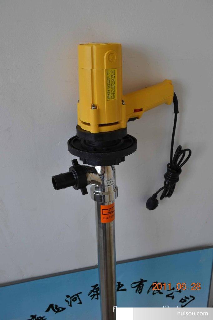 供应sb-3手提式电动桶泵//轴流式油桶泵