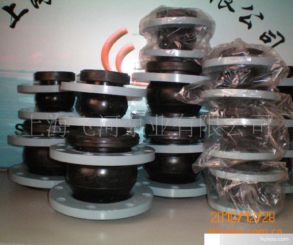 泵配件价格 飞河牌单球橡胶减震器 管道减震器批发价格 上海市