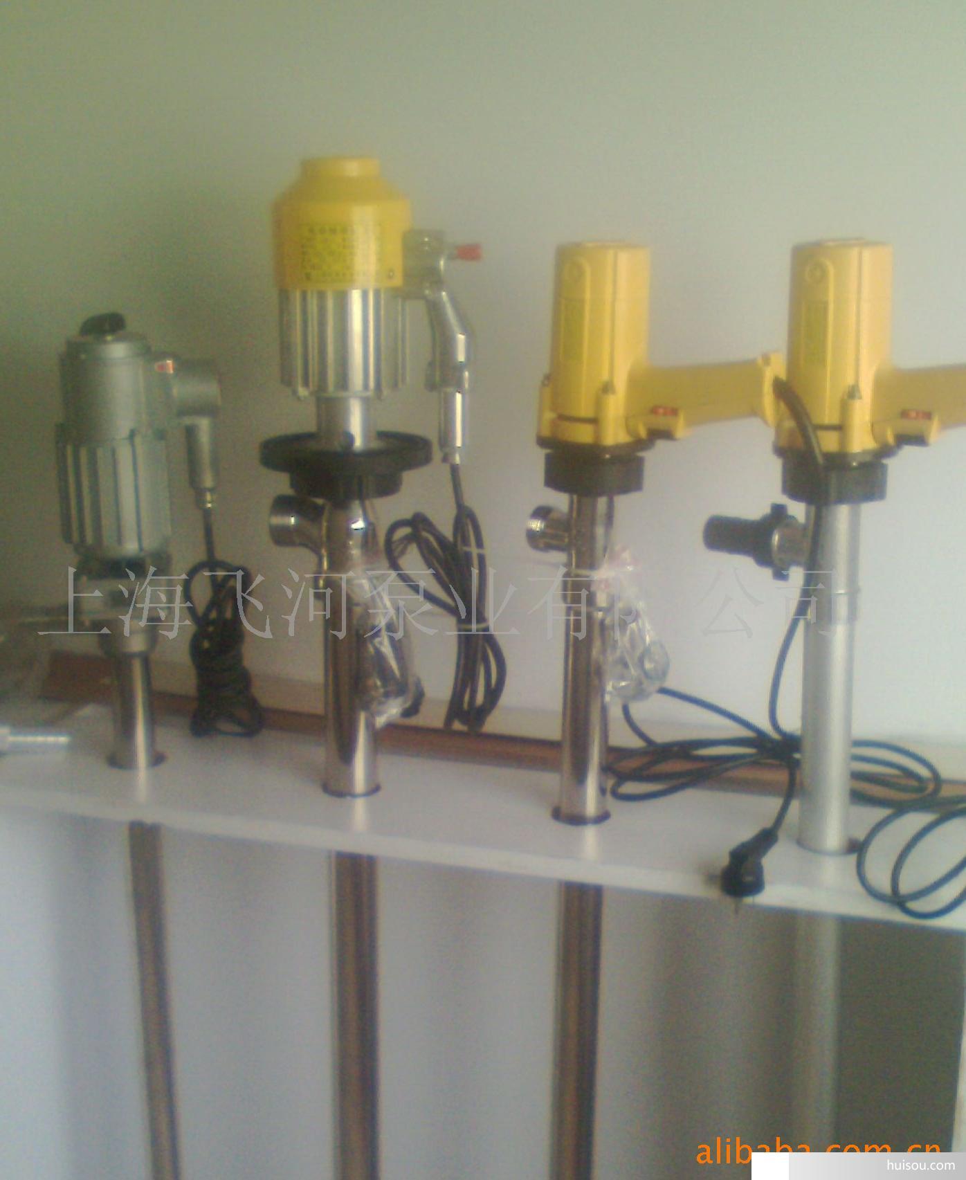 sb-8飞河铝合金油桶泵/插桶泵