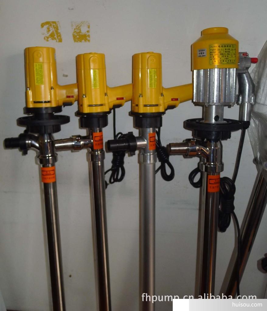 电动手提式轴流泵-油桶泵批发价格