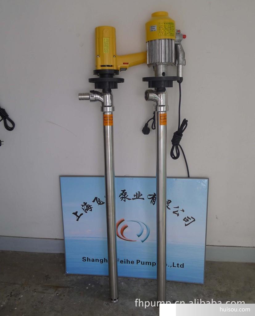 供应sb-3-1全不锈钢电动防爆油桶泵批发