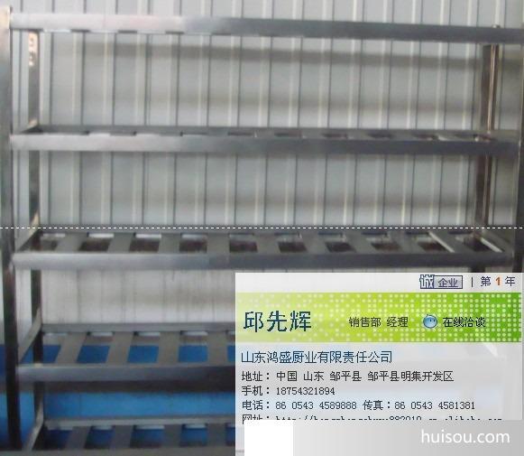 货架价格 货架花格货架平板货架不锈钢两层工作台烤瓷碗柜 餐具柜批