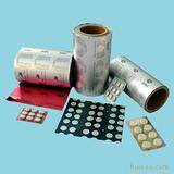 药用PTP铝箔,素箔,单色、双色印字箔