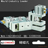 上海胶袋打孔机|胶袋打孔机厂家|胶袋打孔机价格