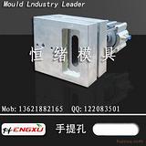 上海手提孔打孔机\手挽孔打孔器|手提孔打孔机厂家