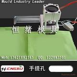 上海无纺布打孔机|无纺布袋打孔机|无纺布手提孔打孔机