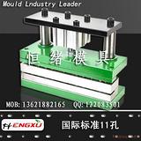 国际标准11孔打孔机|相册孔气动冲孔机|文件袋11孔打孔器