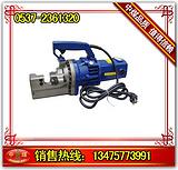 电动钢筋切断机RC-25