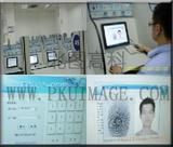 供应全国首创一体化机动车驾驶员驾校考试指纹认证系统