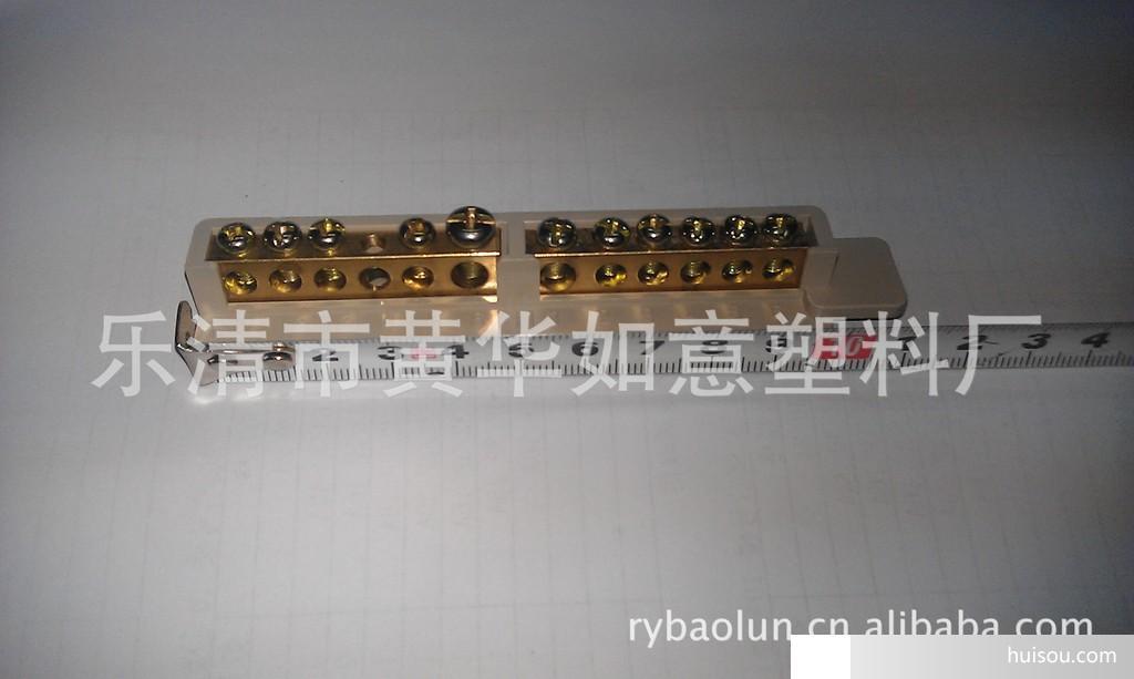 配电箱价格_接线端子 零地排接线端子 现货铜端子批发