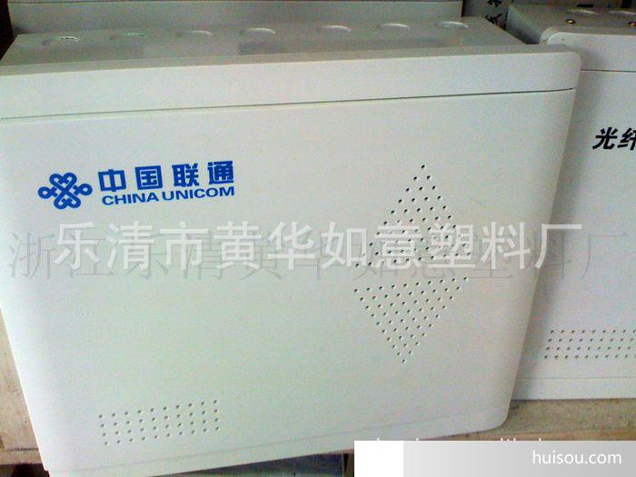ftth光纤入户信息箱