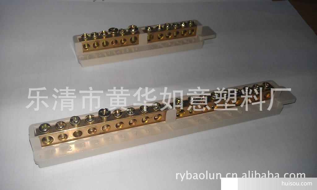 供配电箱配件 塑料端子 铜端子 铜条 接线柱