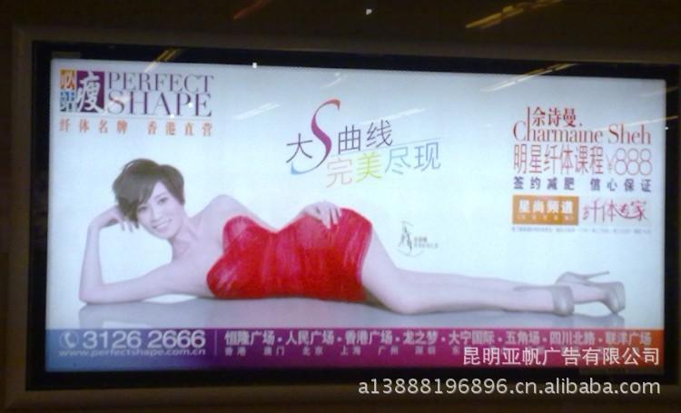 昆明地铁车厢海报广告|大型墙贴|扶梯侧墙海报