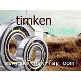 深圳TIMKEN轴承珠海80170进口轴承经销商浩弘原厂进口轴承公司