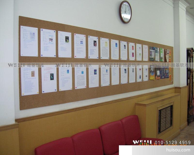供应展示美好生活软木照片墙