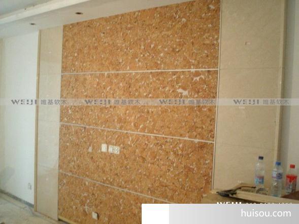 供应唯康软木墙板 软木背景墙