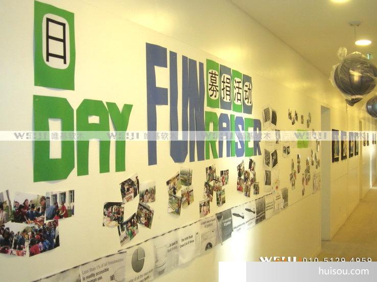 唯基软木板是公司办公室、学校等发布留言及公告的理想工具,软木板可以使用软木钉将留言条、照片等扎在软木板上,环保、时尚。 唯基软木板边框有PVC木纹框、实木框、铝合金框、MDF木纹框、不锈钢框等可供选择,有多种常规尺寸。 唯基软木板广泛适用于告示、留言、计划、演示、教学等多种用途,亦能满足办公、学习对软木板高品质的需求。 唯基软木板产品规格:30*45cm/45*60cm/60*90cm/90*120cm/90*150cm/90*180cm/120*150cm/120*180cm/120*240cm等,其他