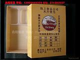无锡环保木盒保鲜包装 木片便当盒  一次性木片餐具